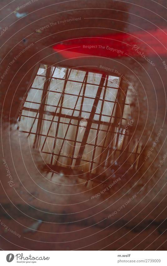 Red Mirror Stadt Menschenleer Industrieanlage Fabrik Gebäude Architektur Fenster Denkmal Graffiti alt ästhetisch dreckig dunkel braun rot Stimmung chaotisch