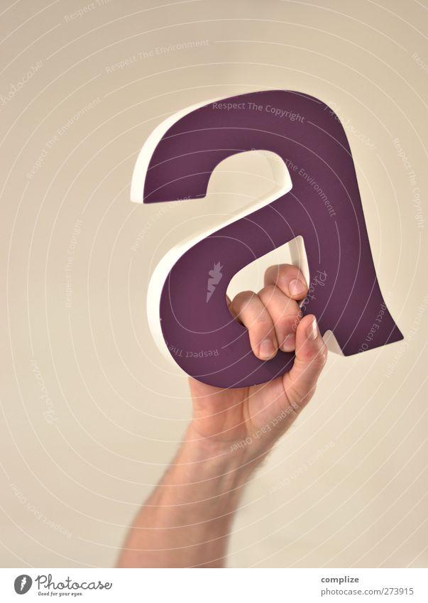 da ein a! alt Hand Schule Arbeit & Erwerbstätigkeit Angst Arme Lifestyle Design Schilder & Markierungen Schriftzeichen Beginn Kommunizieren lernen Buchstaben