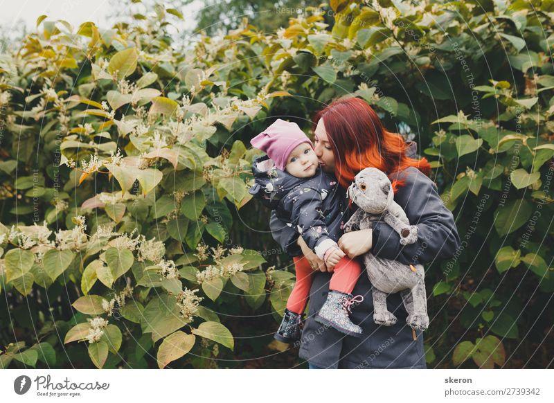 Kind Mensch Ferien & Urlaub & Reisen Jugendliche 18-30 Jahre Lifestyle Erwachsene feminin Glück Garten Freizeit & Hobby Park Fröhlichkeit Abenteuer