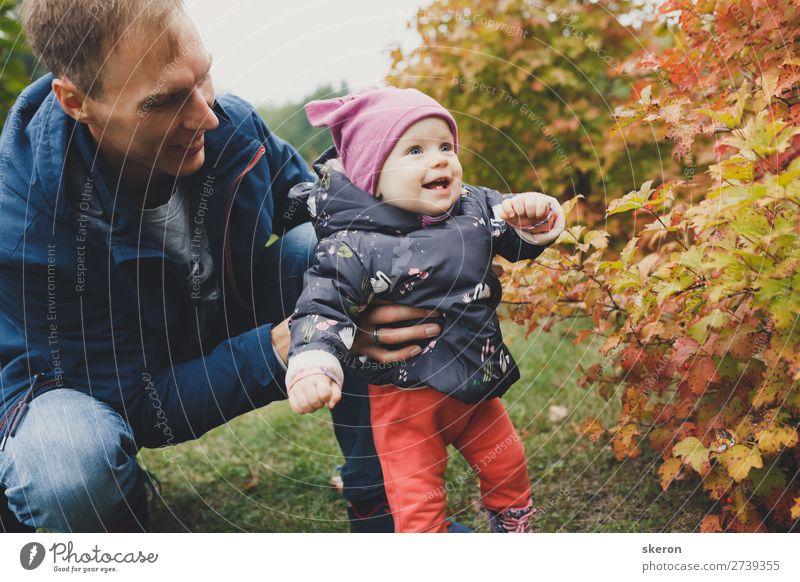 Kind Mensch Jugendliche Sommer Mädchen 18-30 Jahre Lifestyle Erwachsene Frühling feminin Gefühle Glück Garten Arbeit & Erwerbstätigkeit Stimmung