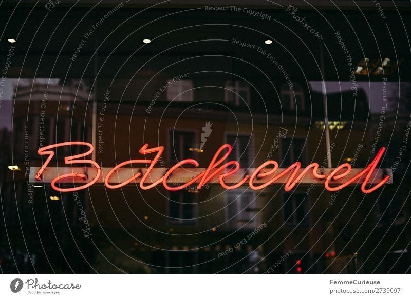 Neon sign with 'Bäckerei' Zeichen Schilder & Markierungen Hinweisschild Warnschild genießen Backwaren Neonlicht leuchten Leuchtreklame Deutsch Schriftzeichen