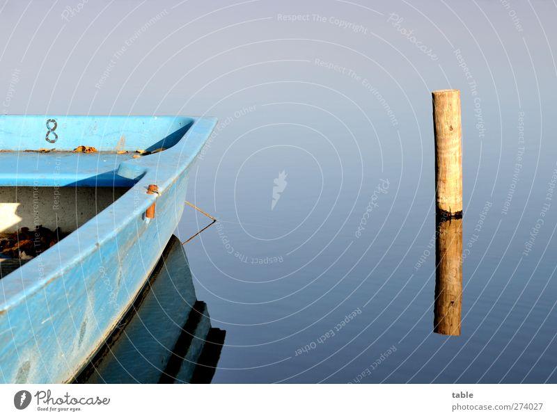 stille Wasser . . . Ferien & Urlaub & Reisen Umwelt Natur Frühling Sommer Herbst Schönes Wetter Seeufer Bootsfahrt Ruderboot Seil Kahn Holz Kunststoff Erholung