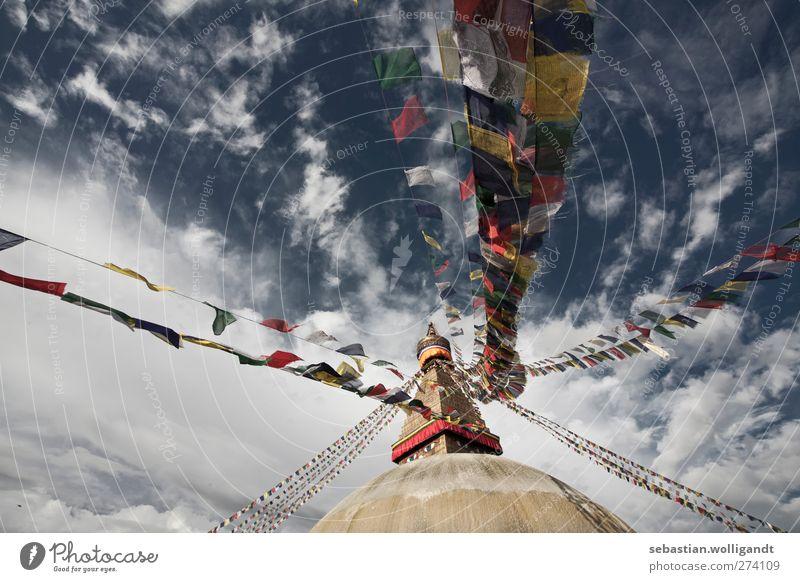 Nepal: Kathmandu - Weltkulturerbe Boudha Stupa Bauwerk Architektur Sehenswürdigkeit Wahrzeichen Fahne Religion & Glaube Asien Buddha Buddhismus Buddishm