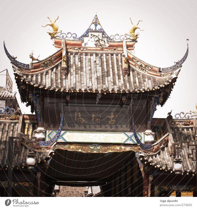 Maßarbeit Ferien & Urlaub & Reisen Architektur Gebäude Tourismus Dach Kultur Asien Bauwerk Tor China exotisch Kleinstadt Stadtmauer Sichuan Stadttor