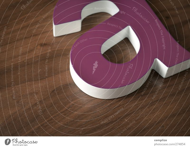 schon wieder ein a alt Architektur Schule Arbeit & Erwerbstätigkeit Schilder & Markierungen Schriftzeichen Beginn Telekommunikation Abenteuer Buchstaben violett