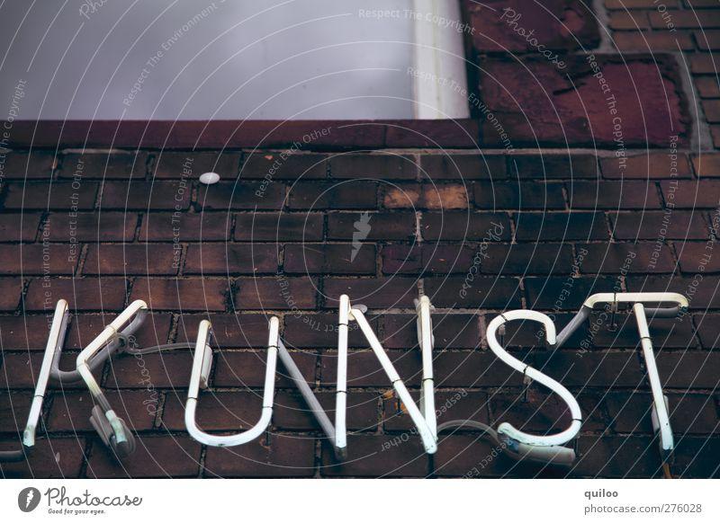 Kunst weiß dunkel Kunst Beleuchtung braun Schilder & Markierungen Schriftzeichen trist Technik & Technologie Kultur Kreativität Surrealismus Beleuchtungselement Leuchtstoffröhre