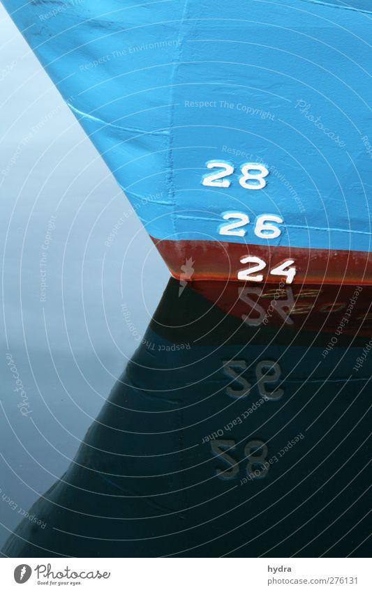 Tiefe stiller Wasser Schifffahrt Schilder & Markierungen Ahming Tiefgangsskala Skala Containerschiff Frachter Schifssbug Schiffsbug Metall Schwimmen & Baden