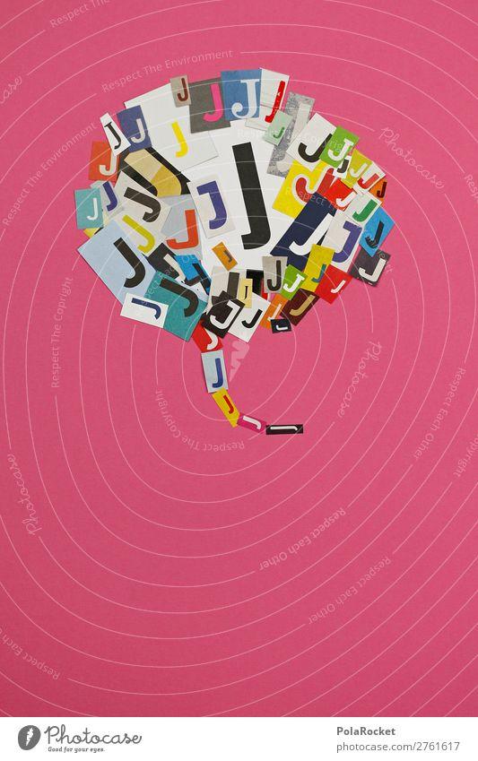 #AJ# J wie Julius Kunst Kunstwerk ästhetisch Wort Buchstaben Buchstabensuppe Buchstabennudeln Typographie Schriftzeichen Telekommunikation sprechen