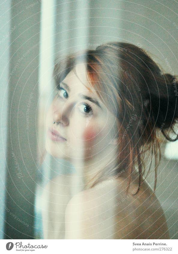 verspielt.verspiegelt.(I) feminin Junge Frau Jugendliche Haut Kopf Haare & Frisuren Gesicht Lippen 1 Mensch 18-30 Jahre Erwachsene brünett rothaarig langhaarig