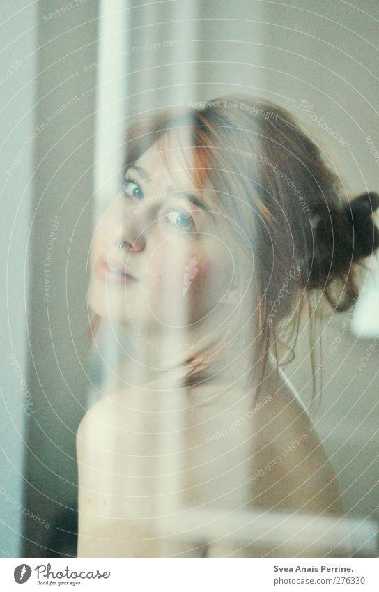 verspielt.verspiegelt.(II) feminin Junge Frau Jugendliche Haut Kopf Haare & Frisuren Gesicht Mund Lippen 1 Mensch 18-30 Jahre Erwachsene brünett rothaarig