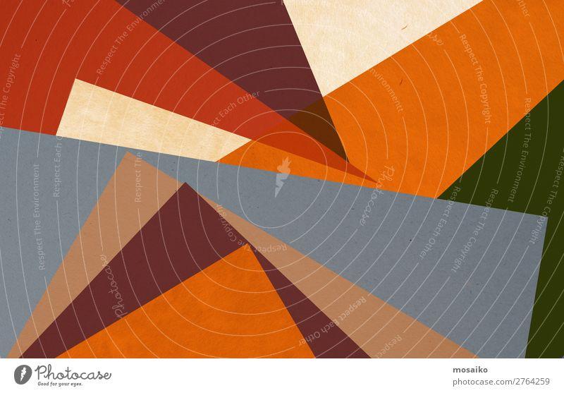 farbenfrohe Papierstruktur - Grafikdesign Stil Design Freude Dekoration & Verzierung Tapete Feste & Feiern ästhetisch sportlich dreckig trendy modern retro