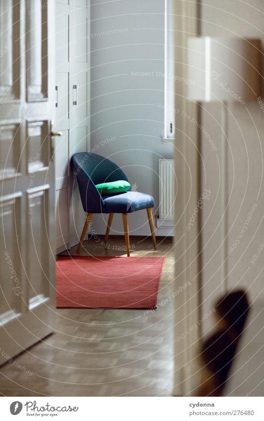 Stilles Örtchen Einsamkeit ruhig Erholung Leben Wand Wege & Pfade Mauer Stil Innenarchitektur Lampe Zeit Raum Tür Wohnung Ordnung Design