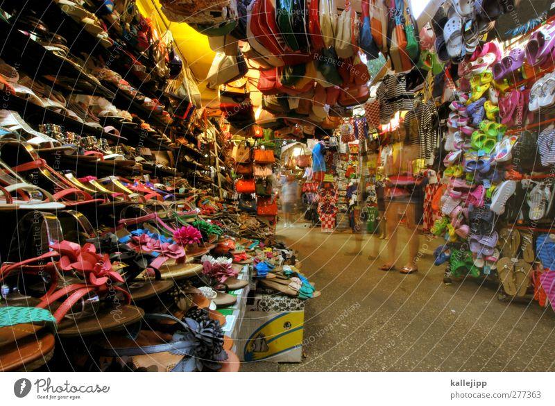 must-have Mensch Mode Arbeit & Erwerbstätigkeit Schuhe Design Lifestyle kaufen Bekleidung viele T-Shirt Stoff Rock Hose Hemd Kroatien Wirtschaft