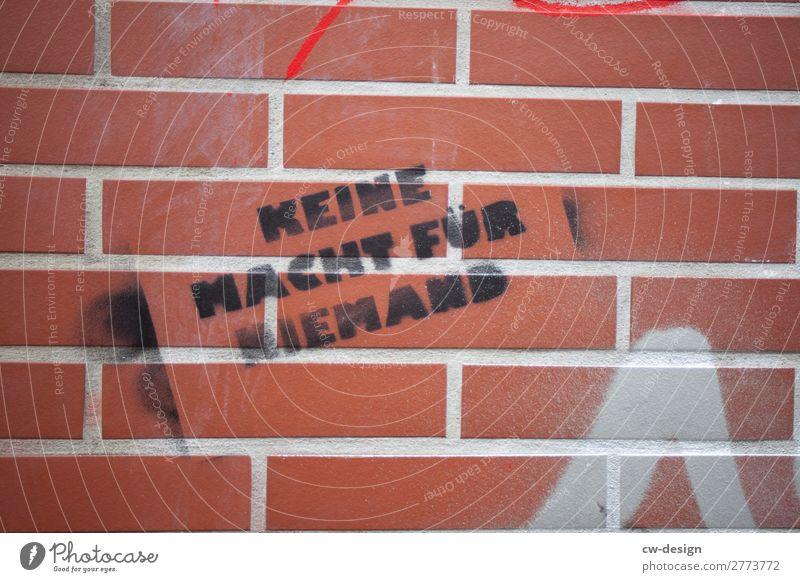Keine Macht für Niemand Kunst Kunstwerk Kultur Jugendkultur Subkultur Medien Hauptstadt Hafenstadt Mauer Wand Fassade sprechen Kommunizieren dreckig rebellisch
