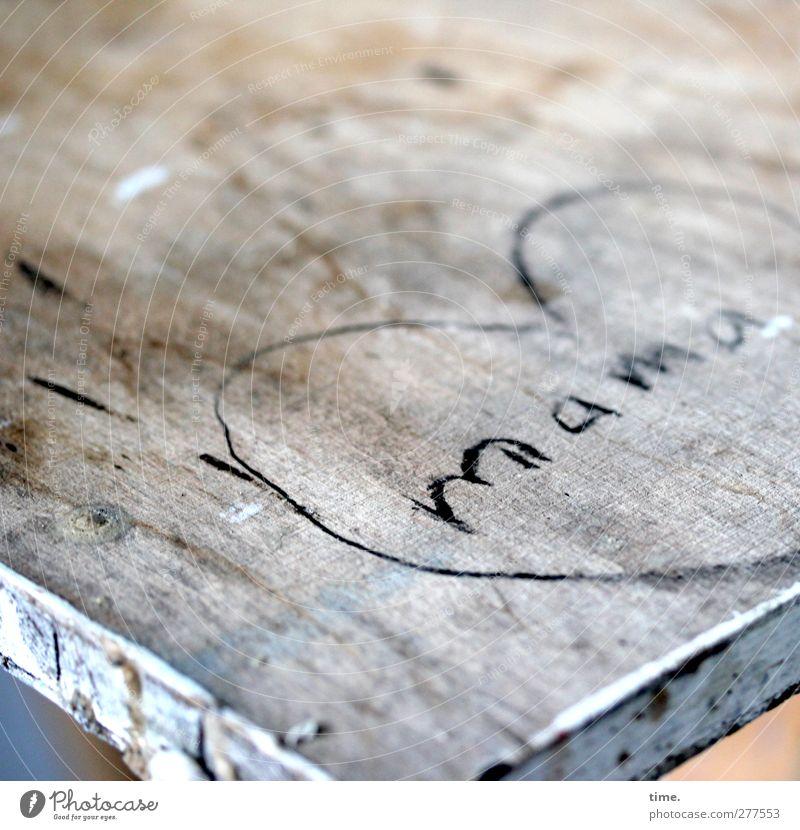 Liebeserklärung ruhig feminin Gefühle Freundschaft träumen Kunst Kindheit Herz Schriftzeichen Mutter Ewigkeit Romantik Idee Leidenschaft entdecken