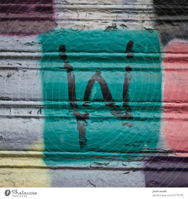 """""""W"""" Farbe schwarz gelb Graffiti Holz Schriftzeichen Kreativität einfach Streifen einzigartig retro Schutz violett fest nah türkis"""