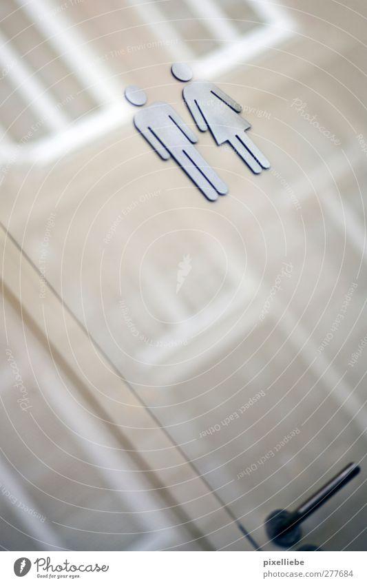 all in one feminin natürlich Paar Zusammensein maskulin Fassade Tür Schilder & Markierungen Hinweisschild Sauberkeit Zeichen Gastronomie Zusammenhalt Toilette Restaurant Toilette