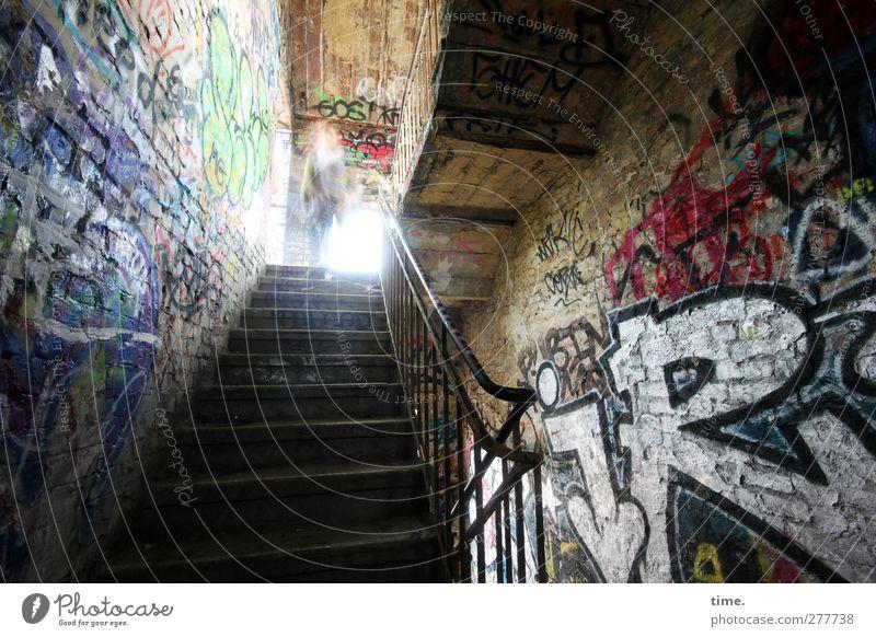 Traumhaus feat. Blaubärgeist Kunst Grafitti Haus Industrieanlage Fabrik Ruine Mauer Wand Fenster Treppe Treppenhaus Treppengeländer Sehenswürdigkeit