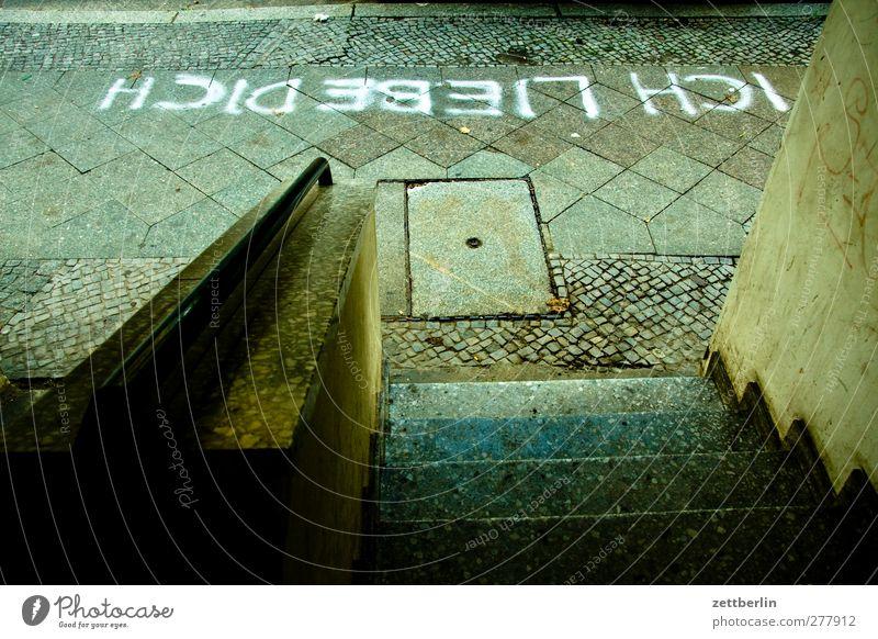 HCID EBEIL HCI Stadt Liebe Gefühle Wege & Pfade Glück Treppe Schilder & Markierungen Schriftzeichen Romantik Zeichen Information Bürgersteig Wohnhaus
