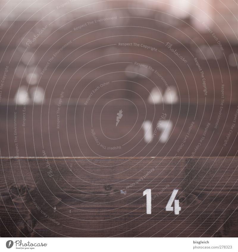 Kloster VI Chorin Bundesadler Europa Kleinstadt Kirche Kloster Chorin Bank alt braun ruhig Einsamkeit Ziffern & Zahlen 14 17 Farbfoto Gedeckte Farben