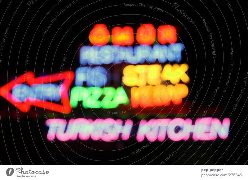 fata morgana Lebensmittel Ernährung Essen Fastfood Restaurant Schriftzeichen Schilder & Markierungen leuchten mehrfarbig Neonlicht Licht Außenaufnahme