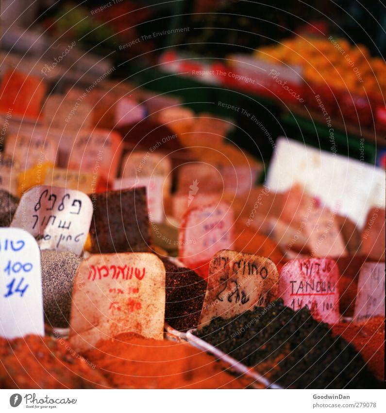 ähm. 50g von dem roten bitte. Lebensmittel Kräuter & Gewürze Marktplatz Marktstand Schilder & Markierungen einfach fantastisch Billig lecker Stimmung Farbfoto