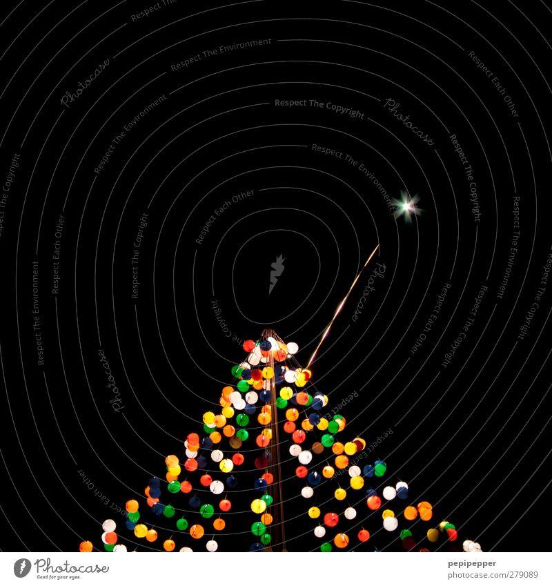 lichterzelt Party Veranstaltung Feste & Feiern Skulptur Tanzveranstaltung Zirkus Kerze Luftballon hängen leuchten mehrfarbig Lichterscheinung Feuerwerk Zelt