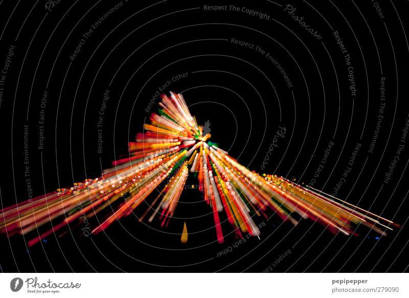 zelt explodiert Skulptur Veranstaltung Show Kugel Streifen Bewegung leuchten glänzend mehrfarbig Lampe Linie Außenaufnahme Experiment abstrakt Muster