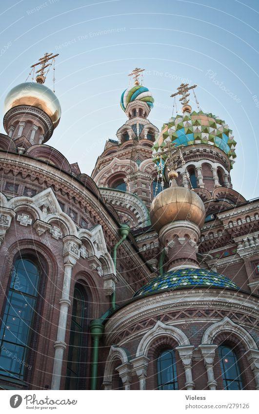 gen himmel Architektur Gebäude außergewöhnlich Kirche Turm Bauwerk Glaube historisch Denkmal Wahrzeichen Sehenswürdigkeit Hafenstadt St. Petersburg Zwiebelturm