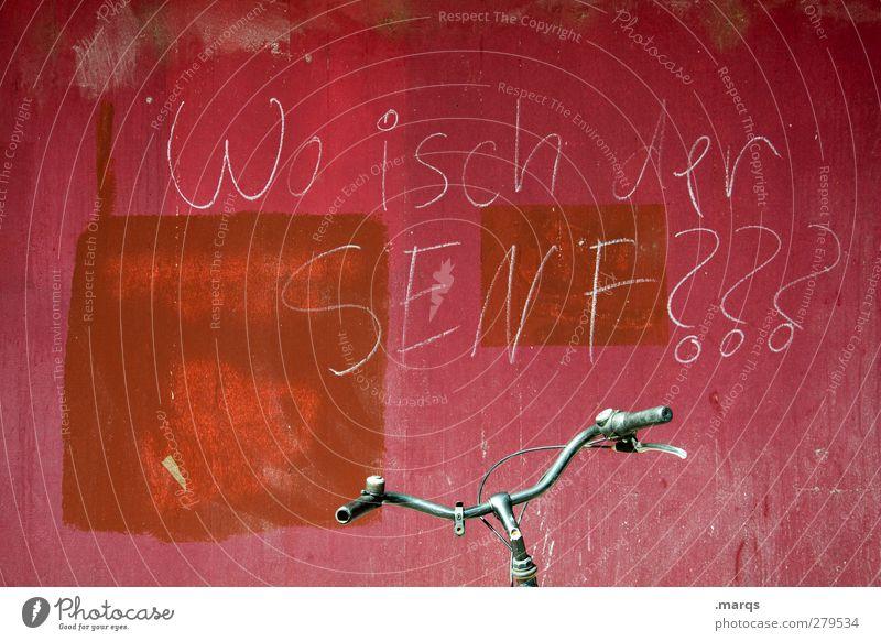 Die drei ??? rot Graffiti Wand Mauer lustig Fahrrad Schriftzeichen Kultur skurril Grillen Humor Fragen Fragezeichen Senf
