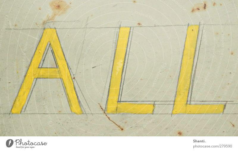 Alles hat seine zeit... alt Ferne gelb Senior natürlich Linie Metall Kunst Zufriedenheit Lifestyle warten Schriftzeichen kaputt einfach Unendlichkeit Kultur