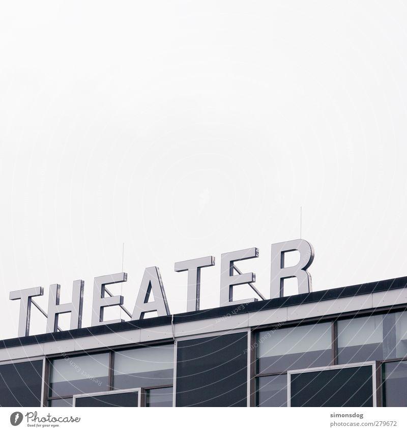 theater Architektur Fassade Schriftzeichen Buchstaben Kultur Bauwerk Theaterschauspiel Veranstaltung Theater Inspiration Entertainment Beschriftung signalisieren