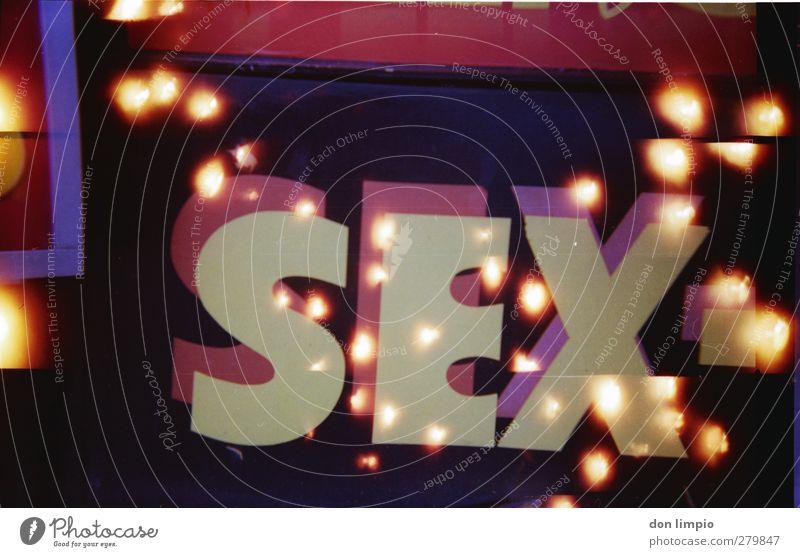 sexy light leaks Kunst Schriftzeichen glänzend hell trashig mehrfarbig Sex Sexualität Surrealismus analog Light leak Farbfoto Detailaufnahme Experiment