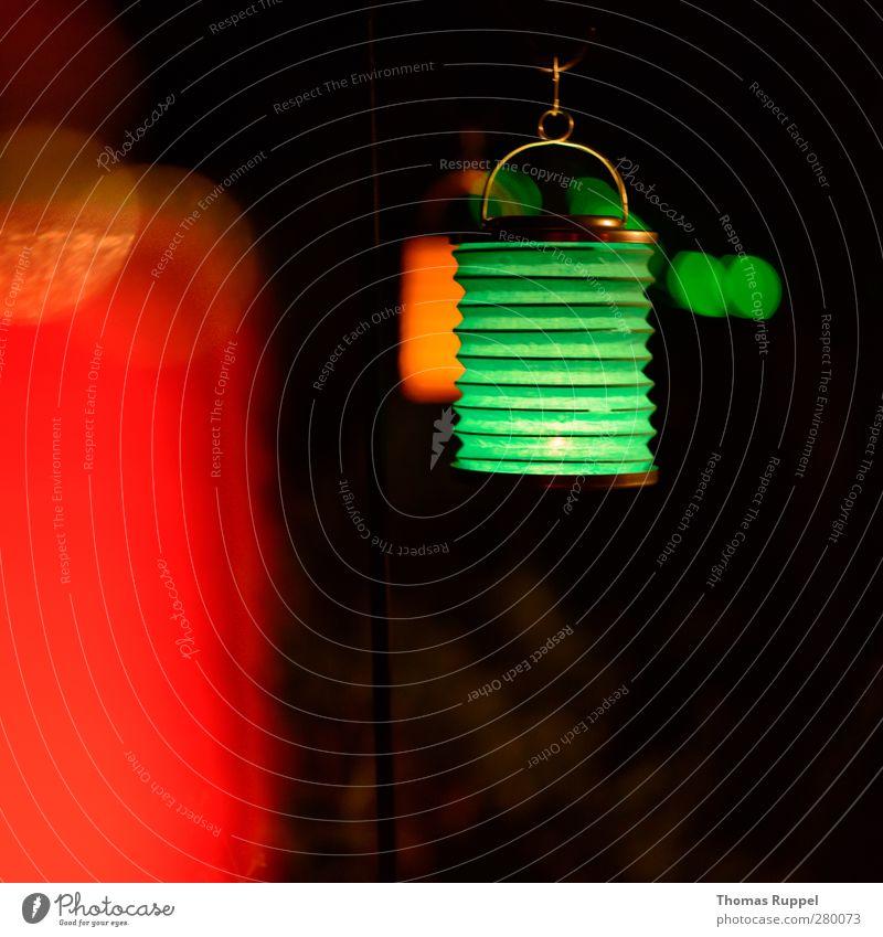 Laterne grün rot Freude schwarz Garten Party Lampe Beleuchtung Feste & Feiern orange Fröhlichkeit leuchten Dekoration & Verzierung Veranstaltung hängen