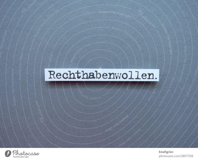 Rechthabenwollen. Schriftzeichen Schilder & Markierungen Kommunizieren rebellisch grau weiß Gefühle Stimmung selbstbewußt Willensstärke Hochmut Übermut