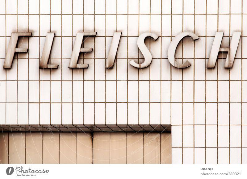 FLEISCH Fleisch Ernährung Übergewicht Handel Fassade Tür Schriftzeichen einfach retro Gesundheit Vegetarische Ernährung Typographie Skandal Farbfoto