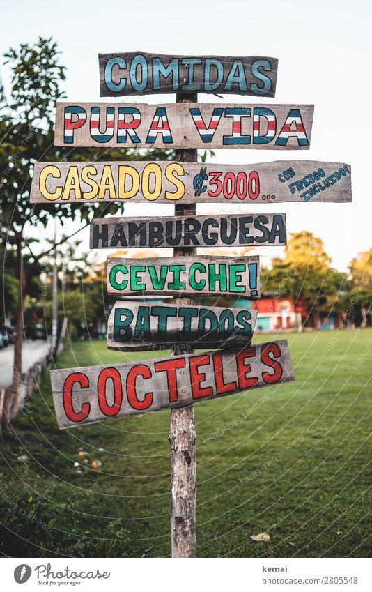 Vertikale Speisekarte Ernährung Freizeit & Hobby Ferien & Urlaub & Reisen Tourismus Ausflug Sommerurlaub Costa Rica Zeichen Schriftzeichen