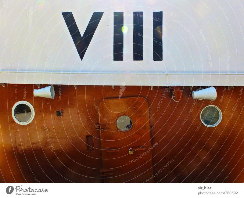 VIII weiß rot Wärme Wand Linie Wasserfahrzeug braun Autotür retro Ziffern & Zahlen Hafen Zeichen Neigung Schifffahrt Maschine Schloss