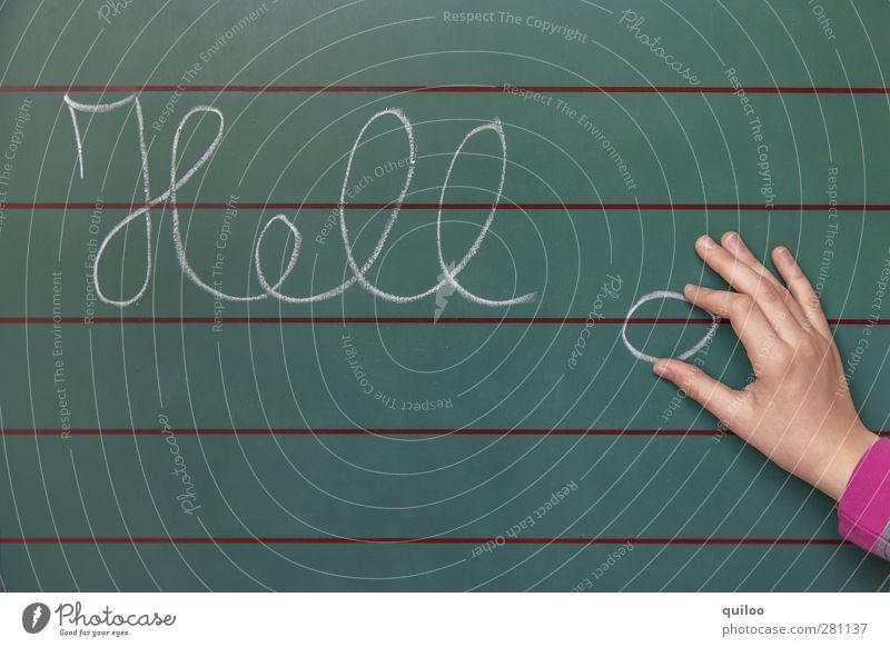 Hallo Hölle Spielen Kind Haut Hand Finger Spielzeug Tafel Kreide Zeichen Schriftzeichen Kugel Linie Streifen festhalten schreiben grün rot weiß Bildung Kindheit