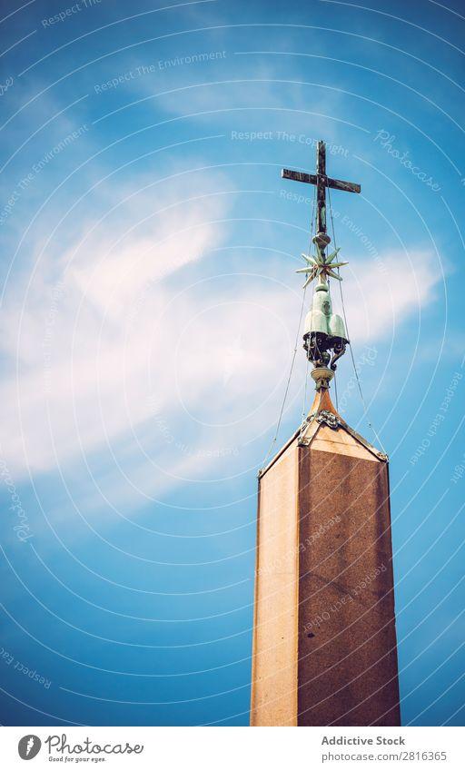 Der Obelisk im Vatikan, Italien Architektur Basilika Gebäude Kathedrale Katholizismus Christentum Kirche Großstadt Europa Berühmte Bauten heilig Wahrzeichen