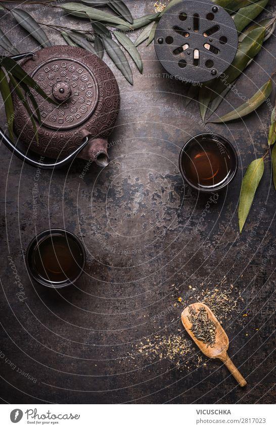 Traditionale Asiatische Tee Set Hintergrund Lebensmittel Asiatische Küche Getränk Heißgetränk Stil Design Gesunde Ernährung Hintergrundbild altehrwürdig Zen