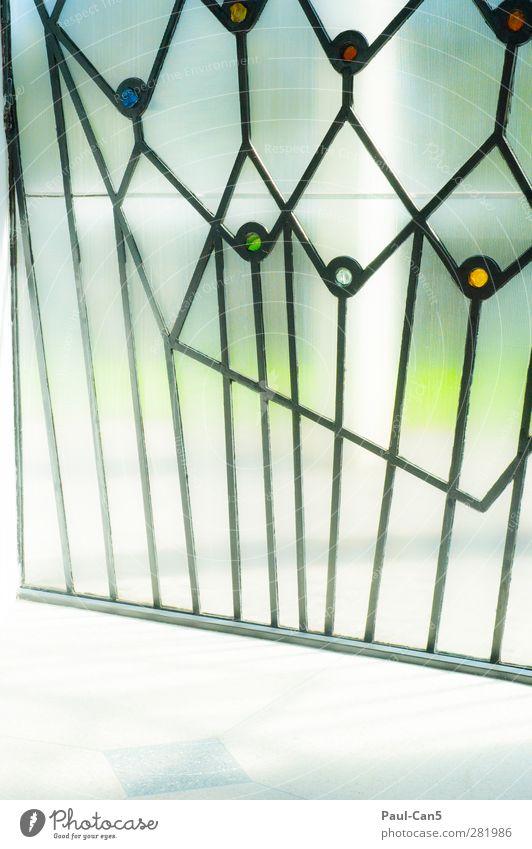 Farbspiel Architektur Kultur Buntglas Kirche Kirchenfenster Mosaik Stein Glas Metall Netzwerk Denken entdecken Erholung außergewöhnlich blau gelb grün schwarz