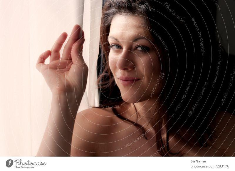 209 [seen seeing] Mensch Jugendliche schön Erholung Erwachsene Wärme nackt Junge Frau feminin Erotik 18-30 Jahre Zusammensein natürlich Zufriedenheit