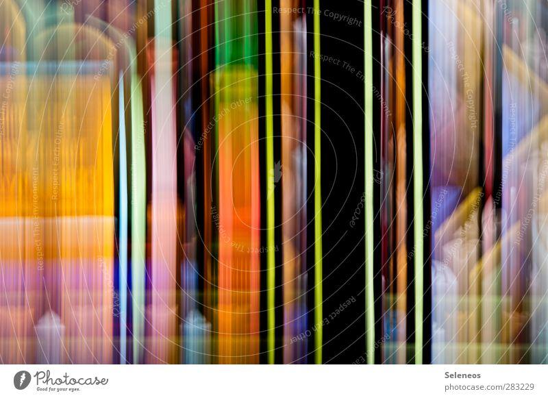 toward enlightenment Kirche Dom Fenster Glas Ornament Linie Streifen mehrfarbig Strukturen & Formen Farbfoto Innenaufnahme abstrakt Muster Menschenleer Tag