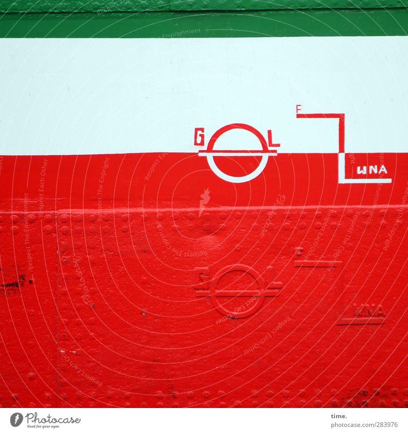 Korrektur Schifffahrt Wasserfahrzeug Metall Zeichen Schriftzeichen Hinweisschild Warnschild grün rot weiß Genauigkeit Ordnung Präzision Sicherheit Tourismus