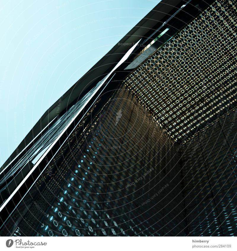 dropbox Technik & Technologie Wissenschaften Fortschritt Zukunft High-Tech Energiewirtschaft Erneuerbare Energie Kunst Ausstellung Museum Kunstwerk Architektur