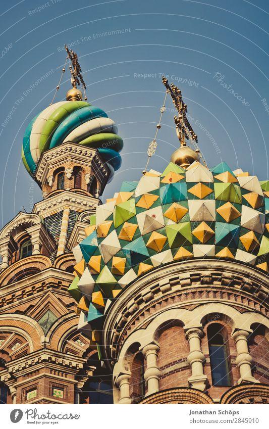 Christi-Auferstehungs-Kathedrale, Blutskirche in St. Petersburg Stadt Hauptstadt Stadtzentrum Bauwerk Gebäude Architektur ästhetisch Moskowski-Prospekt Kirche