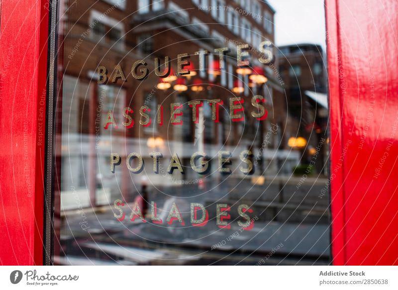 Werbung am Caféfenster Fenster Speisekarte Restaurant Essen zubereiten Zeichen speisend Lebensmittel Dekoration & Verzierung modern Design Abteilung Außenseite