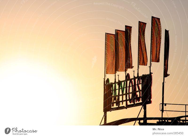 UT Köln | folksvest Oktoberfest Jahrmarkt Himmel Sonne Schönes Wetter trashig Klima Fahne wehen Gerüst Rummel Schausteller flattern Windstille Schriftzeichen