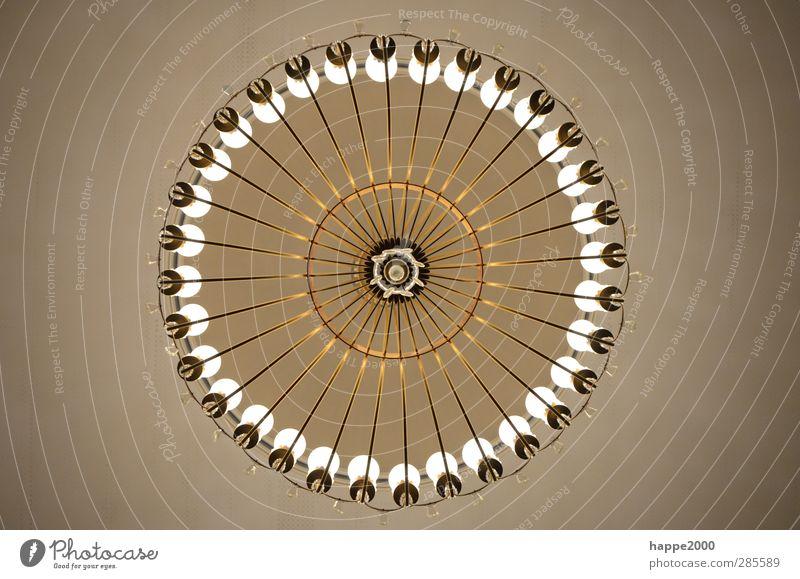 Kronleuchter Kunst Leuchter Lampe braun gold Farbfoto Gedeckte Farben Innenaufnahme Detailaufnahme Menschenleer Blick nach oben